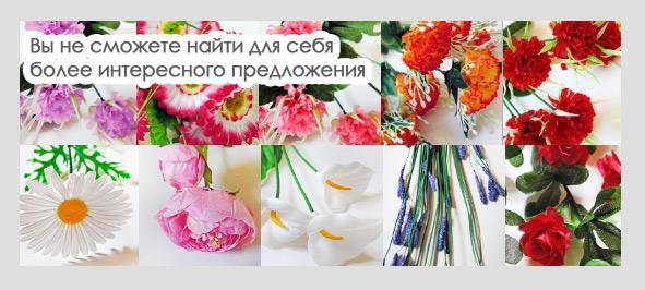 Оптовая база цветов волгоград